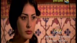 Sultan Suleiman Season 01 Episod 07