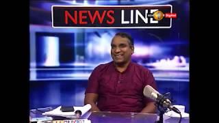 News Line TV 1 20th November 2018