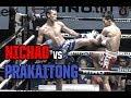 Muay Thai - Nichao vs Prakaitong (นิเชาว์ vs ประกายทอง), Lumpinee Stadium, Bangkok, 16.1.18.