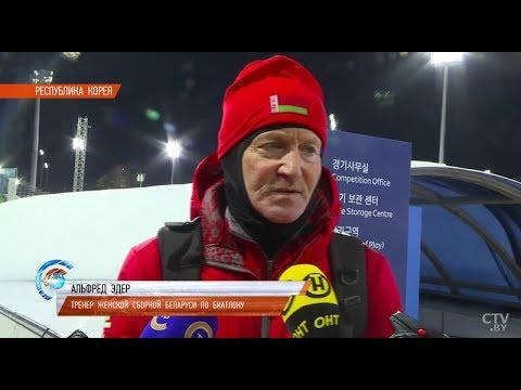 Самая скандальная зимняя Олимпиада в истории. Большой репортаж из Пхёнчхана
