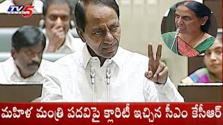 CM KCR Strong Counter to Congress MLA Sabitha Indra Reddy in Telangana Assembly