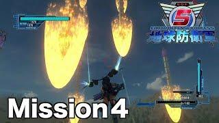 【PS4】地球防衛軍5 ~Mission4~【INFERNO】