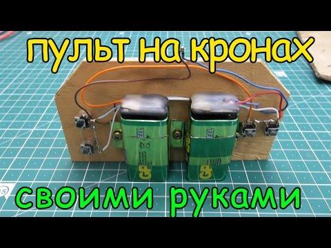 Как сделать машинку на батарейках