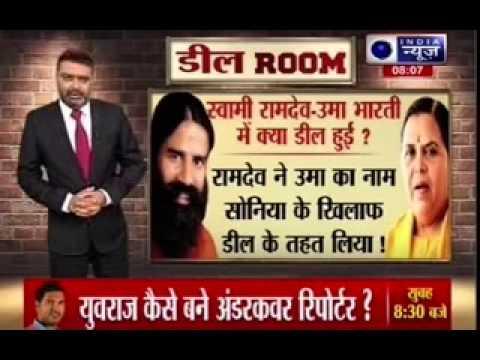 Uma Bharti may be contest by BJP against Sonia Gandhi in Rae Bareli