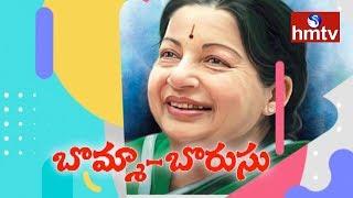 వెండితెరపైకి జయలలిత బయోపిక్..! Keerthy Suresh or Nayanthara-Who will play the lead role?