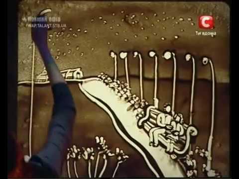 Ксения Симонова - Рисование на песке