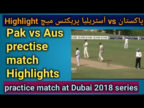 Pak vs aus prectice test match highlights 2018 in dubai #cricket
