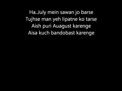dhinka chika full song  with lyrics