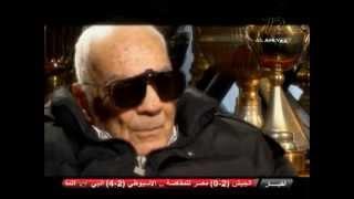 الفريق مرتجى وكلمه عن الاهلى خلال مائه عام بمناسبه 108 سنه