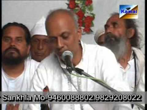 Kabir Bhajan By Prem Das Trinidad video