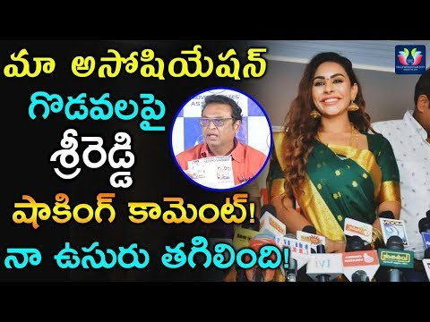 Sri Reddy Shocking Comments On MAA Association Controversy || TFC Films & Film News
