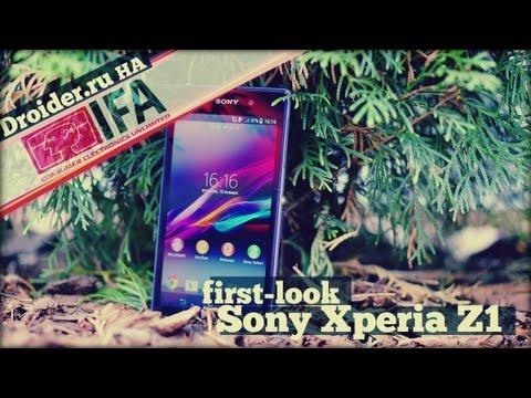 [IFA 2013] Первый обзор Sony Xperia Z1 от Droider.ru