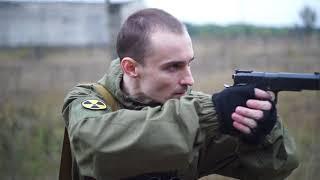Сталкер Косплей Фильм Клип - Stalker Cosplay