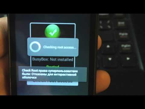 Видео как проверить рут права на Андроиде