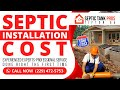 Septic Installation Cost Brookfield GA | Call (229) 472-5753