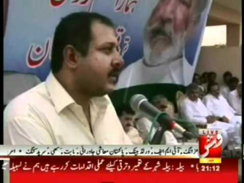 Vsh Sanghar ( Vsh News )  Pakistan Muslim Leg Functional Worker Convention  Khipro video