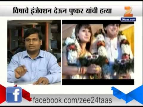 Congress Laeder Shashi Tharoor Wife Sunanda Pushkar Was Murdered