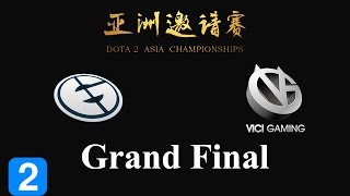 Highlights Evil Geniuses vs Vici Gaming Game 2- Dota 2 Asia Championship 2015