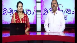 Mizhiyoram july 4 With Ashraf Thamarassery