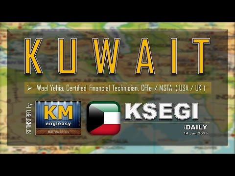 Stock Market | Kuwait Stock Exchange | Daily ( 14 Jun 2015 )