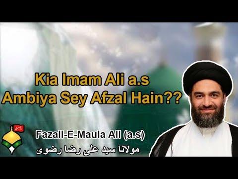 Kia Imam Ali a.s Ambiya Sey Afzal Hain??   Fazail-e-Imam Ali a.s   Q&A