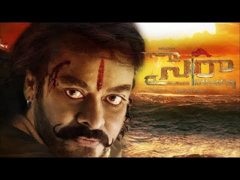 Mega Star  Movie Sye Raa Narasimha Reddy Teaser Review |  Surender Reddy | Chiranjeevi,Ram Charan ||