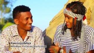 Camadaa Taarikuu - Akkas Malee **NEW** 2016 (Oromo Music)