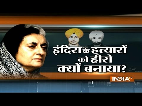Discussion: Punjab braces for film on Indira Gandhi's assassins