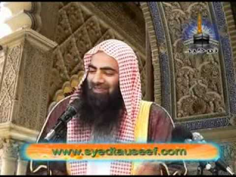 Barelvi Shirk Ki Tariqiya 8   17 Sheikh Tauseef Ur Rehman video