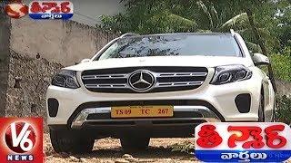Hyderabad Police Bust Luxury Cars Scam   Conman Offers 30% Discount   Teenmaar News   V6 News