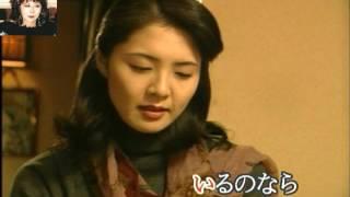 「新曲」冬恋かなし/梓夕子/唄:後藤ケイ♪ 1