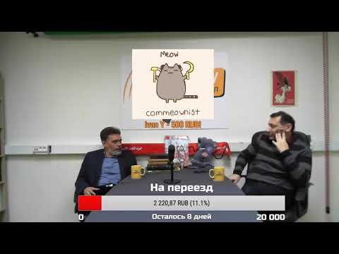 Экопоселения в России