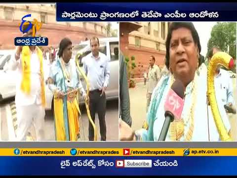 MP Shiva Prasad Dresses up as Lord Rama | at Parliament
