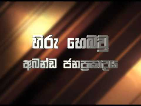 Hiru FM - Sri Lanka's Most Popular Radio of The Year | 6th International MACO Awards 2012