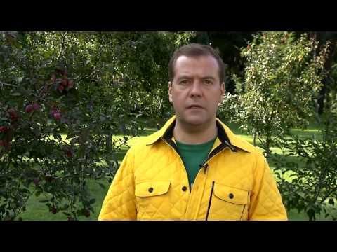 Дмитрий Медведев о прописке на  даче