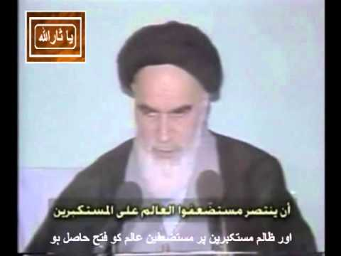 Imam Khomeini's Holistic Wishes For The Reappearance Of Hzt. Sahib -uz- Zaman A.s. video