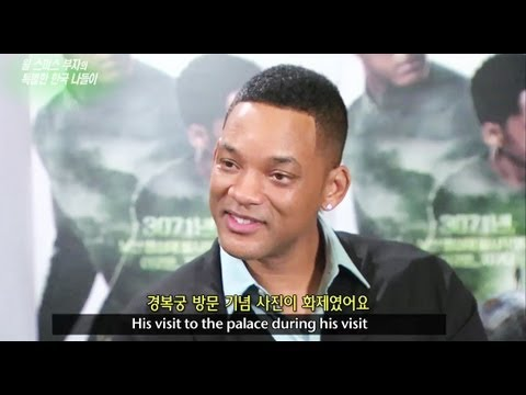 Will Smith and his son's special trip to Korea (Entertainment Weekly / 2013.05.23)