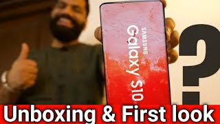 Samsung galaxy S10 Unboxing  review and First look  Price launch | Techanical Guruj