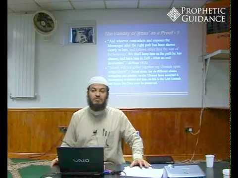 Manhaj Al-Istidlal - The Methodology of Derivation - Part 3 - Sh. Haitham al-Haddad
