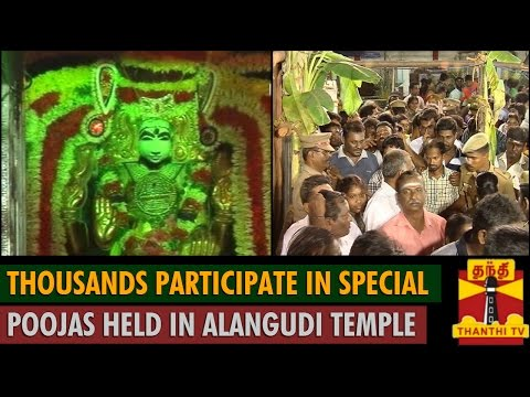 Thousands Participate in Special Poojas held in Alangudi Apatsahayesvarar Temple..