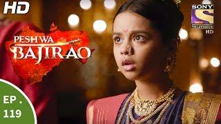 Peshwa Bajirao - पेशवा बाजीराव - Episode 119 - 6th July, 2017