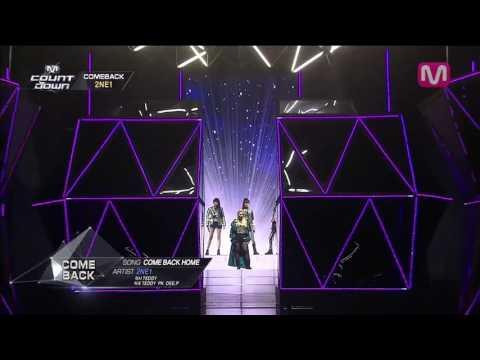 2NE1 Come Back Home (LAST Comeback Stage)