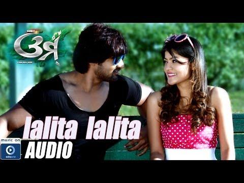 Odia Movie - Omm | Lalita  Lalita - Audio Song | Prakruti | Sambit | Latest Odia Songs video