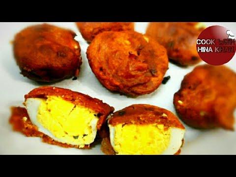 Egg pakora recipe | boiled egg pakora | ramzan special