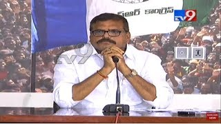 YCP Leader Botsa Satyanarayana Press Meet LIVE || Hyderabad