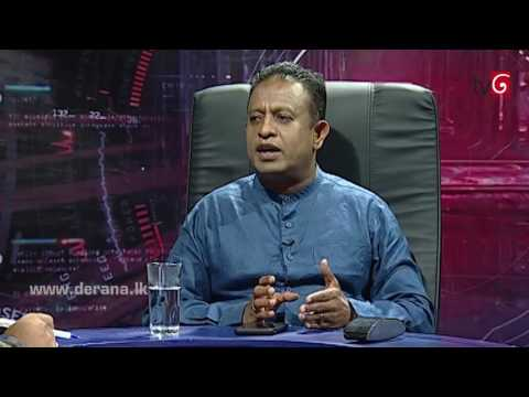 360 With Chandima Weerakkody - 26th June 2017