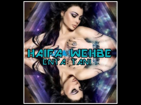 Haifa Wehbe enta Tani With (lyrics) video