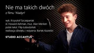 Krzysztof Szczepaniak - Nie ma takich dwóch (Friend Like Me)