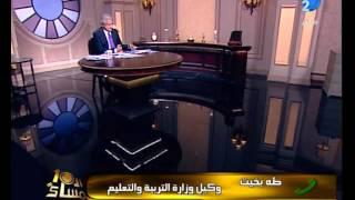 برنامج العاشرة مساء|مدير مدرسة إعدادى براس غارب يحلق رأس 18 تلاميذ عشان القمل والحشرات