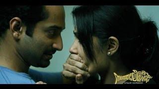 Natholi Oru Cheriya Meenalla - Natholi Oru Cheriya Meenalla Teaser 1 | Natholi Oru Cheriya Meenalla Movie | Fahad Fazil